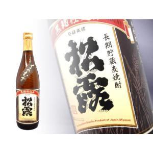 麦焼酎 松露 黒麦 25度 720ml 三年熟成焼酎 松露酒造 宮崎県産|kuroiwasaketen