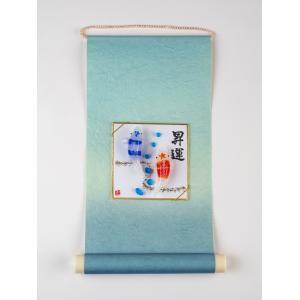ガラス掛軸 鯉のぼり 室内 ガラス 子供の日 端午の節句 節句 五月人形 コンパクト 5月 ギフト|kurokabe