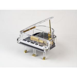 オルゴール アクリル ギフト「アクリルピアノオルゴール クリア」|kurokabe