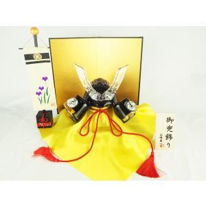 黒兜飾りセット 人形ケース付き 兜 室内 子供の日 端午の節句 節句 五月人形 ガラス 5月 ギフト|kurokabe