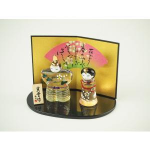 ガラスのお雛様 雛人形 ひなまつり 節句 ギフト 「2304 彩絵玻璃立雛(松竹梅)」|kurokabe