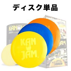 ■特徴 KanJam(カンジャム)はフリスビーを使ったニューヨーク発のアウトドアスポーツブランド 世...