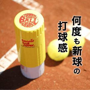 ■商品詳細情報 テニスボールセーバー(Tennis Ball Saver)は、買ったばかりのテニスボ...