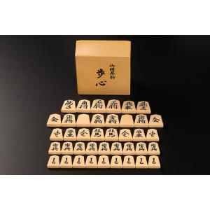 プラスチック製 将棋駒|kurokigoishiten