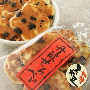 丹波黒大豆せんべい(100g入)|kuromame