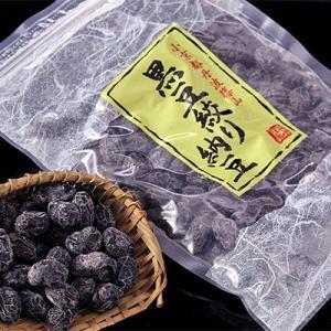 黒豆絞り270g 京都の台所・丹波篠山よりお届け|kuromame
