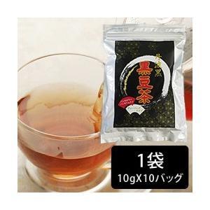 黒豆茶 ティーバッグタイプ(10g×10包入)|kuromame