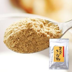 丹波黒豆きな粉(100g)|kuromame|03