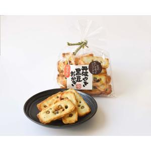 丹波やき黒豆おかきサラダ味|kuromame