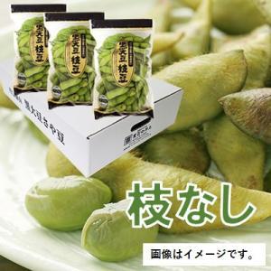 【ご予約商品】丹波 黒豆さや豆【枝なし】500g×3袋(2020年10月中旬〜下旬のお届け分)|kuromame