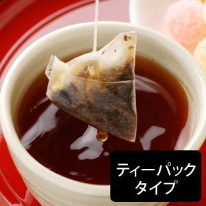 井関さんちの黒豆茶(テトラ型ティーバッグタイプ)