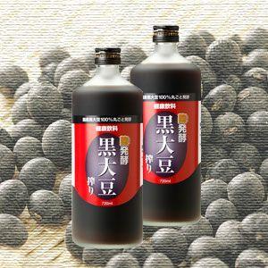 発酵黒大豆搾り(黒豆の黒酢)2本まとめ買い|kuromame