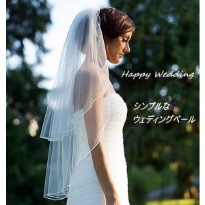 キラキラ輝く花嫁さんにぴったりのウェディングベールです。  2層ベールで、ボリュームがあるのに重くな...