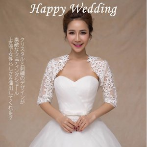 036d8954ec801 ウェディングボレロ ケープ クリスタル 刺繍 ケープ ショール 結婚式 ブライダル パーティー