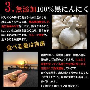 黒にんにく 青森産 バラ 波動熟成 1kg 訳あり 送料無料|kuroninnikutonya|04