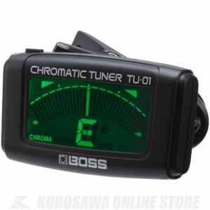 BOSS TU-01 Clip‐On Chromatic Tuner (クリップチューナー)|kurosawa-music