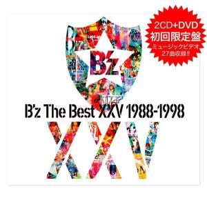 「B'z The Best XXV 1988-1998」 初...