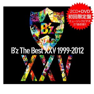 「B'z The Best XXV 1999-2012」 初...