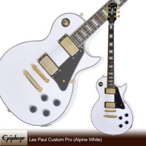 Epiphone Les Paul Custom Pro (Alpine White)[ENCTAWGH1](送料無料)(マンスリープレゼント)|kurosawa-music