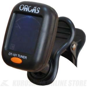 ORCAS MINI TUNER OT-101 OT-101 (クリップチューナー)|kurosawa-music