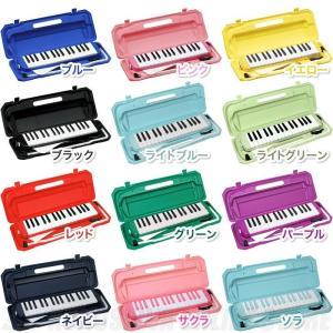 KYORITSU KC MELODY PIANO 鍵盤ハーモニカ キョーリツ メロディーピアノ [P3001-32K] (まとめ買いでオトク!5台セット)(送料無料)|kurosawa-music