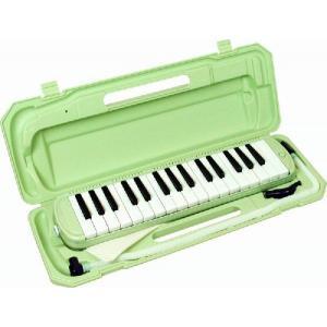 KC/キョーリツコーポレーション  鍵盤ハーモニカ キョーリツ メロディーピアノ(ライトグリーン) (鍵盤ハーモニカ) [P3001-32K](今ならドレミシール付き!)|kurosawa-music