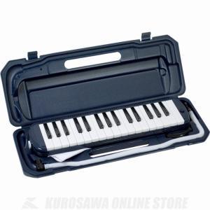 KYORITSU KC MELODY PIANO キョーリツ メロディーピアノ(ネイビー) [P3001-32K] (鍵盤ハーモニカ) (ドレミシールプレゼント!!)|kurosawa-music
