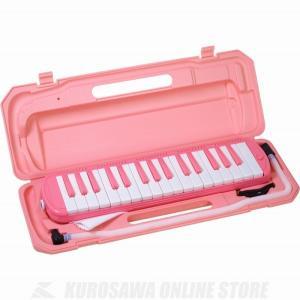 KYORITSU KC MELODY PIANO 鍵盤ハーモニカ キョーリツ メロディーピアノ(サクラ) [P3001-32K] (ドレミシールプレゼント!!)|kurosawa-music