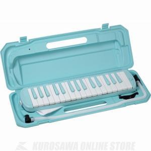 KYORITSU KC MELODY PIANO 鍵盤ハーモニカ キョーリツ メロディーピアノ(ソラ) [P3001-32K] (鍵盤ハーモニカ) (ドレミシールプレゼント!!)|kurosawa-music