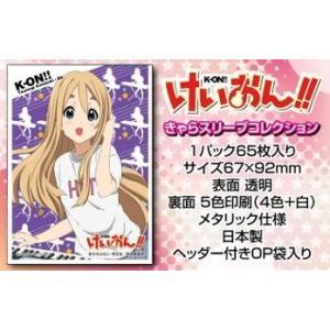 《新生活応援セール!ポイントアップ!》きゃらスリーブコレクション 琴吹 紬 kurosawa-music