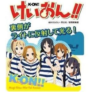 《新生活応援セール!ポイントアップ!》けいおん!! リフレクター 集合 kurosawa-music