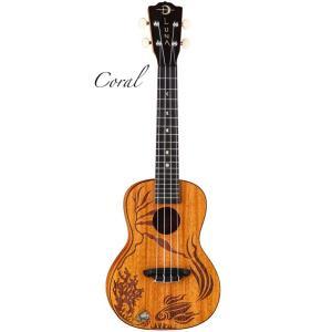 Luna Guitars Coral Concert [UKE CORAL](コンサートウクレレ)(送料無料)(ご予約受付中)(納期未定)(SAVAREZ Low-G弦 144RL プレゼント) kurosawa-music