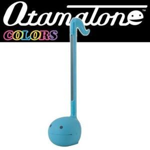 音符の形をした「オタマトーン」はカンタンな電子楽器です。 トイのような見た目と弾き方ですが、少し練習...