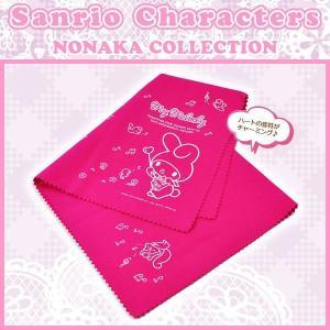 NONAKA マイメロディポリッシングクロス My Melody