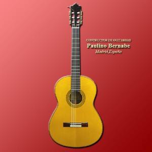パウリーノ・ベルナベ インペリアル(今なら足台&オーガスチン弦が付いてくる!)|kurosawa-music