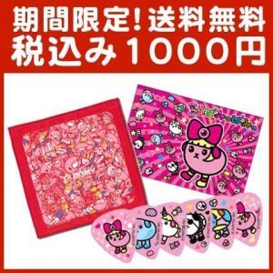 グルーミーマイクロファイバークロス+豆しぱみゅぱみゅピックセット(ピンク)(税込み1000円ポッキリ) (ネコポス)|kurosawa-unplugged