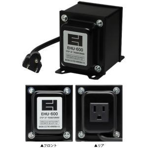 EHU-600 ステップアップ・トランスフォーマー(ご予約受付中)|kurosawa-unplugged