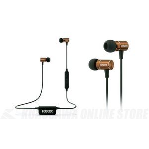 FOSTEX TE05BT BZ(ブロンズ)-Wireless Stereo Earphones-|kurosawa-unplugged