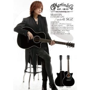 Martin CUSTOM GPC STYLE41 SGZ 【2019年1月以降順次入荷予定/ご予約受付中】|kurosawa-unplugged