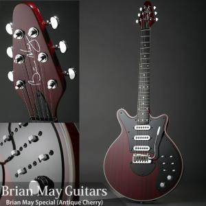 Brian May Guitars Brian May Sp ecial (Antique Cherry)  【サントア ンジェロKANDOケーブル プレゼント】(ご予約受付中)【ONLINE STORE】|kurosawa-unplugged