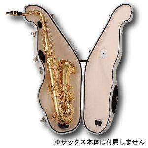 Best Brass e-Sax イーサックス テナー ES2-TS (テナーサックス用消音器)(送料無料) kurosawa-unplugged
