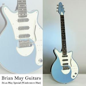 Brian May Guitars Brian May Special (Windermere Blue) [Queen / ブライアン・メイ] (次回入荷分・予約受付中)|kurosawa-unplugged