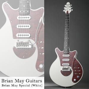 Brian May Guitars Brian May Special (White) [Queen / ブライアン・メイ] (ストラップラバー付) (マンスリープレゼント)(次回入荷分予約受付中)|kurosawa-unplugged