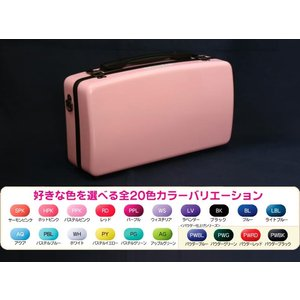 C.C.Shiny C.C.シャイニーケースII オーボエ (オーボエ用ハードケース)(送料無料)【カラーをお選び下さい】(一部ご予約受付中) kurosawa-unplugged