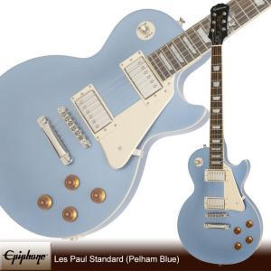 Epiphone Les Paul Standard (Pelham Blue) [ENS-PECH1](エレキギター)(送料無料)|kurosawa-unplugged