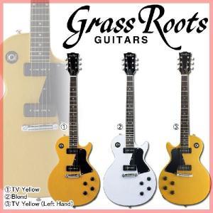 Grass Roots G-LS-57 (送料無料) kurosawa-unplugged