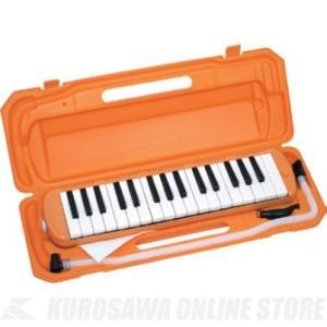 KYORITSU KC MELODY PIANO キョーリツ メロディーピアノ(ORANGE) [P3001-32K](鍵盤ハーモニカ) (今ならドレミシールプレゼント!!) kurosawa-unplugged