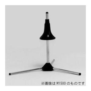 Manhasset 1520 Flugelhorn Stand-In (フリューゲルホルン・スタンド)(マンスリープレゼント) kurosawa-unplugged