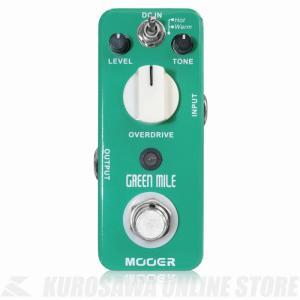- Mooer / Green Mile - ミニサイズのメタル筐体にトグルスイッチを搭載し、War...