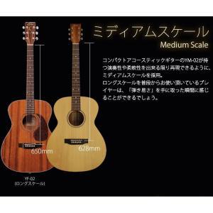 S.Yairi YD-04/MH (Mahogany)(ミディアムスケール・アコースティックギター)(送料無料)|kurosawa-unplugged|03